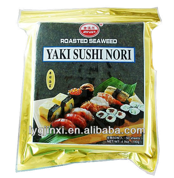Name:  YAKI_SUSHI_NORI_.jpg