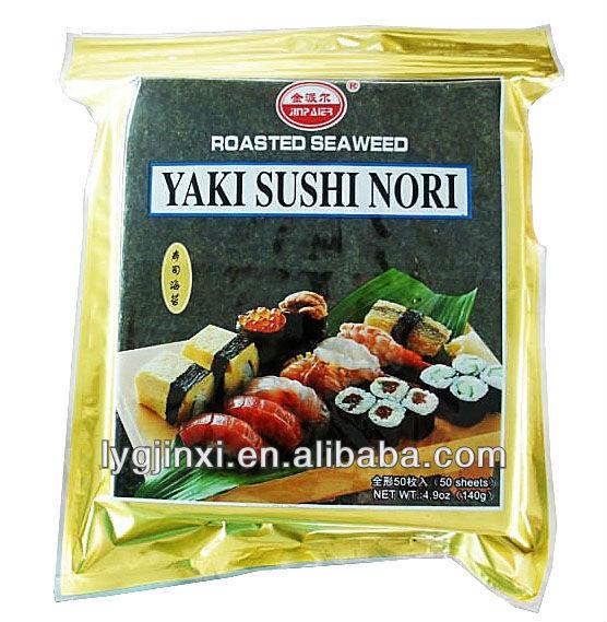 Name:  YAKI_SUSHI_NORI_.jpg Views: 548 Size:  81.4 KB