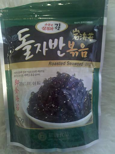Name:  roasted_seaweed_sesame.jpg Views: 521 Size:  51.2 KB